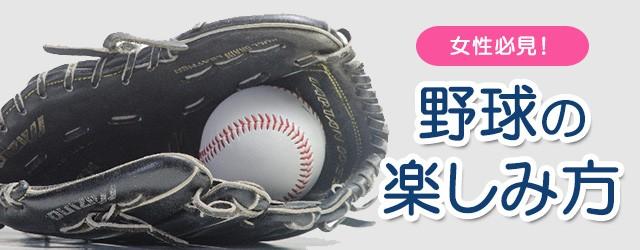 baseball_head