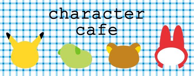 character_head