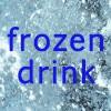 frozen_eye