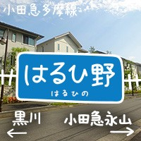 haruhino_eye