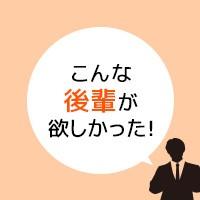 kouhai_eye