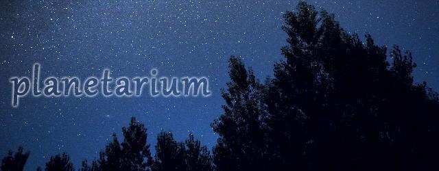 planetarium_head