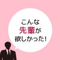 senpai_eye