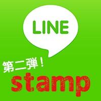 line_eye