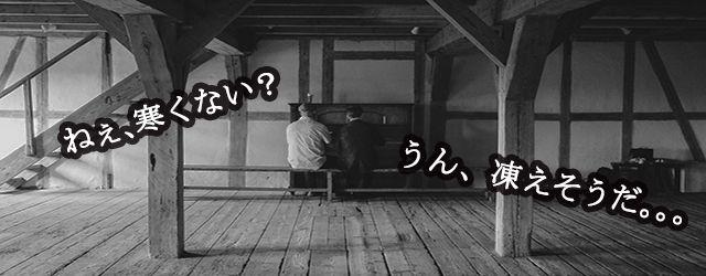 寒い部屋--min