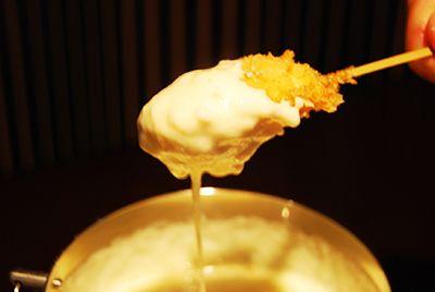 串揚げ毬-min