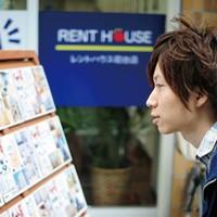 hitori_eye