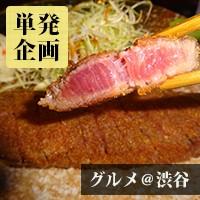motomura_eye
