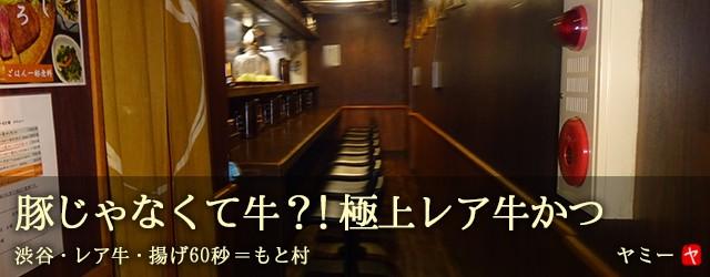 motomura_head