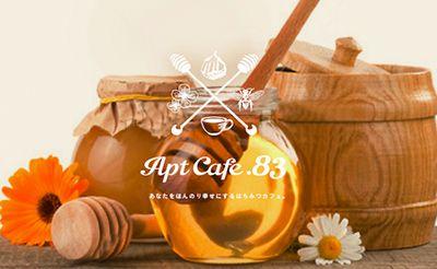 APT-cafe-min
