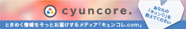 banner_cyuncore