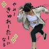 img_i_kkk_bosyu-min