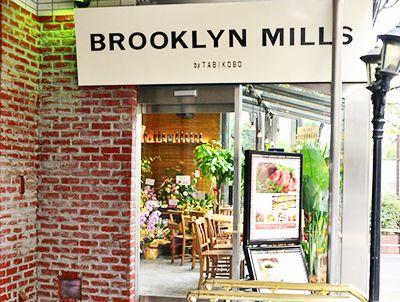 originalBROOKLYN-MILLS-min