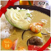 取材_eye-(2)