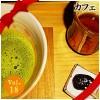 取材_eye(2)