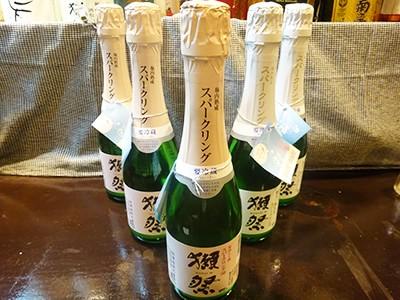 スパークリング日本酒「獺祭」
