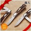 世界が認めるナイフメーカー職人「川村龍市」のハンドメイドナイフとは