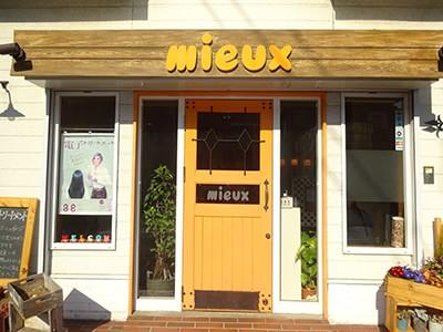 オレンジのドアが特徴のミュー・ヘア