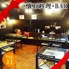 本格的な懐石料理とカクテルのお店「和処BAR輪~Re-in~」